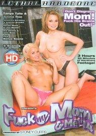 Fuck My Mom & Me #14 Porn Video