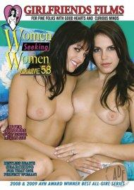Women Seeking Women Vol. 58