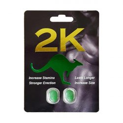 Kangaroo 2K - 2 pack