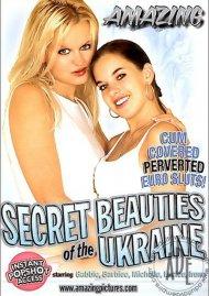 Secret Beauties Of The Ukraine Porn Video