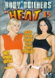 Body Builders in Heat 15