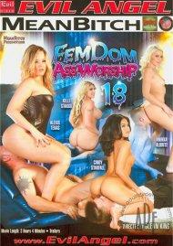 FemDom Ass Worship 18