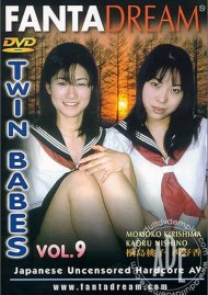 Twin Babes 9
