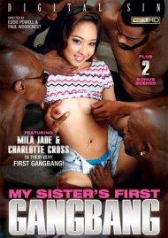 My Sister's First Gangbang
