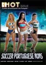 Buy Soccer Portuguese Moms