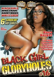 Black Girl Gloryholes #16
