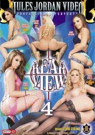 Rear View #4