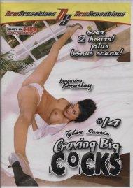 Craving Big Cocks #14