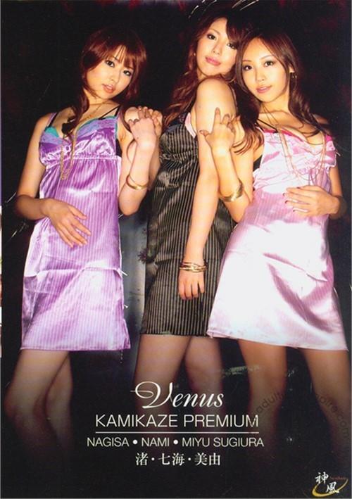 kamikaze premium 1 free download: