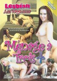 Lesbian Ass Worship: Menage a Trois 4