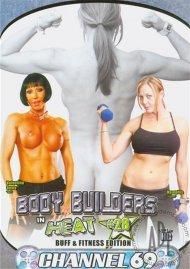 Body Builders In Heat 28 Porn Video