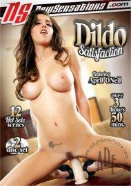 Dildo Satisfaction