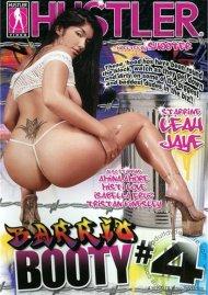 Barrio Booty 4 Porn Video