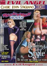 Blowin' In Style/ Rock N' Roll Heaven
