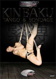 Kin Baku - Tango und Bondage Porn Video