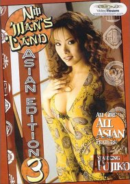 No Man's Land Asian Edition 3 Porn Video