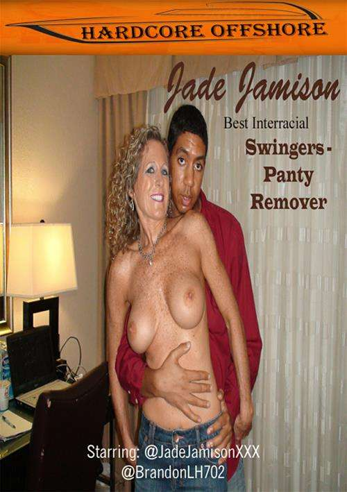 Swingers - Panty Remover