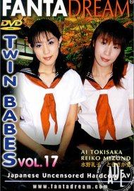 Twin Babes 17