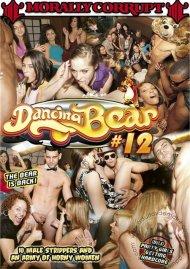 Dancing Bear #12