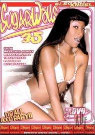 SugarWalls 35 Porn Video