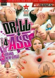 Drill My Ass #4