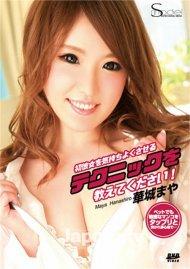 S Model 175: Maya Hanashiro Porn Video