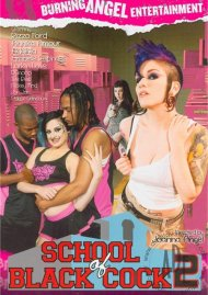 School Of Black Cock 2