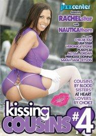 Kissing Cousins #4 Porn Video