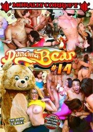Dancing Bear #14