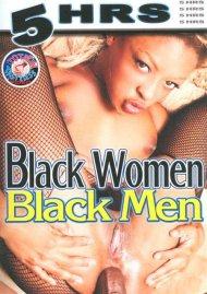 Black Women Black Men Porn Video