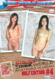 First World Amateurs In Japan: MILF Edition #4 Porn Video