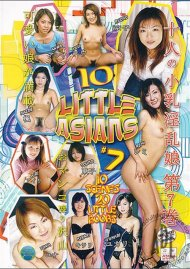 10 Little Asians 7