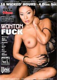 Wonton Fuck