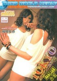 Tokyo Addiction #2: Akasaka
