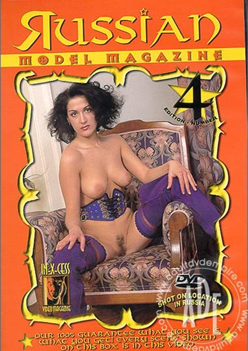 Russian Model Magazine #4 (1998) On Demand Lauren Phillips Store.