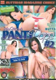 Panty Pops 2 Porn Movie