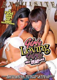 Girls Loving Girls: First Time Experience Vol. 5