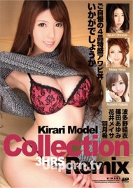Kirari 137: Kirari Model Collection Remix 3HRS Porn Video