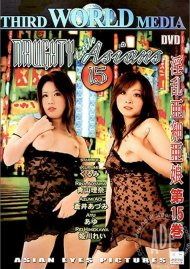 Naughty Little Asians Vol. 15