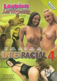 Lesbian Ass Worship: Interracial 4