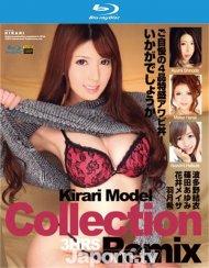 Kirari 137: Kirari Model Collection Remix 3HRS