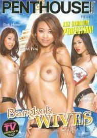 Bangkok Wives