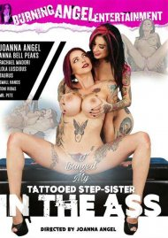 I Banged My Tattooed Step-Sister In The Ass