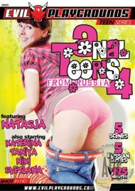 Evil Playgrounds- Anal Teens From Russia #4 Porn Video