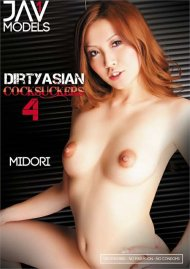 Dirty Asian Cocksuckers 4