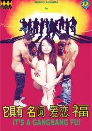 It's A Gangbang FU! Porn Video
