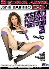 Asian Fucking Nation #3