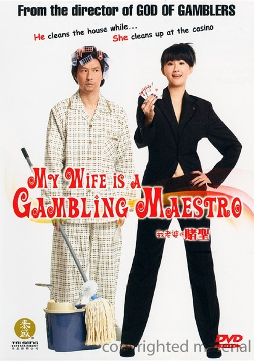 My wife is a gambling maestro download paradise casino employment
