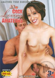 ATK Cock Loving Amateurs