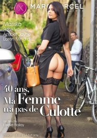 Buy 40 Years Old, My Wife with no Panties (French)